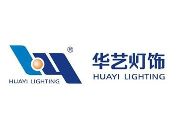 Huayi lighting